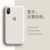 蘋果x手機殼iphonex液態硅膠iPhone Xs Max男女xsmax全包防摔xmax外殼iph 「雙10特惠」