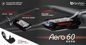 《BRYTON 》Aero 60E 主機+延伸座/極度準確GPS/手機通知提醒/專用APP可規劃路線