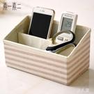 桌面收納盒多功能創意布藝收納箱分格遙控器盒手機整理箱 PA14462『男人範』