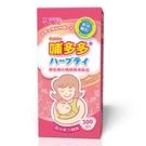 孕哺兒 哺多多哺乳茶 300g【新高橋藥妝】