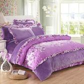 韓版珊瑚絨四件套1.8m床上用品法蘭絨床單1.5m冬季加厚法萊絨被套【奇貨居】
