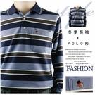 【大盤大】(P57268) 男 長袖口袋POLO衫 台灣製 橫條紋 寬鬆 顯瘦 百搭 冬 休閒衫【2XL號斷貨】