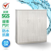 IHouse-SGS 防潮抗蟲蛀緩衝塑鋼可掀式三開門鞋櫃胡桃白