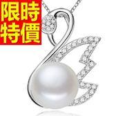珍珠項鍊 單顆11-12mm-生日七夕情人節禮物熱銷魅力女性飾品53pe38[巴黎精品]