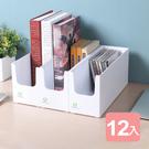 《真心良品》賀知分隔收納盒1.7L-12入組