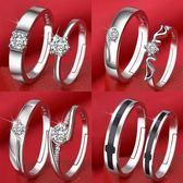 S925純銀情侶戒指一對刻字飾品男女活口對戒簡約開口指環結婚鉆戒