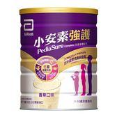 亞培 Abbott  小安素強護Complete均衡營養配方(850gx2罐)-減糖 │飲食生活家