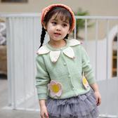 寶寶外套 女童針織開衫水貂絨毛衣女寶寶秋冬款外套兒童小童花瓣領洋氣線衣 小宅女