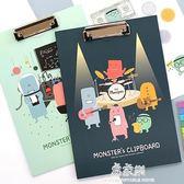 韓國文具可愛小怪獸文件夾板 實用工作會議寫字硬墊板 A4    易家樂