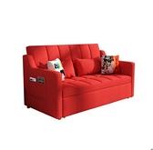 沙發床兩用可摺疊雙人三人多功能客廳小戶型布藝簡約現代推拉懶人 MKS宜品居家