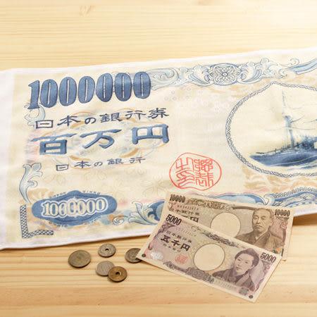 日本毛巾 : 財神到_一百萬元 33*80 cm (長毛巾 -- taoru 日本毛巾)