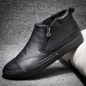 板鞋男 男鞋子 高幫秋冬加絨保暖皮鞋韓版百搭棉鞋拉鏈英倫休閒鞋《印象精品》q1983