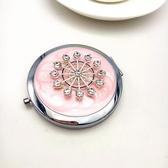 韓國鑲隨身便攜摺疊化妝鏡美容時尚迷你簡約雙面梳妝小鏡【全館免運】