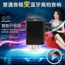藍芽音頻接收器4.2無損家用無線藍芽適配器音頻接收器轉音箱hifi    3C優購