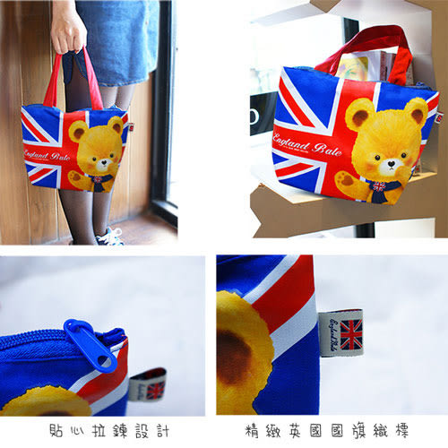 英國貝爾棉質手提袋-英倫款