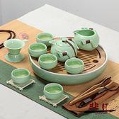 茶具套裝 日式小茶盤家用整套瓷茶臺竹制干泡臺白瓷茶壺茶杯套裝【非凡】TW