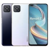 OPPO Reno4 Z 8G/128G【加送空壓殼+滿版玻璃保貼-內附保護套+保貼】