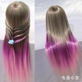 盤髮彩色假人頭化妝編髮兩用練習頭模假髮模特頭頭模CC3937『毛菇小象』