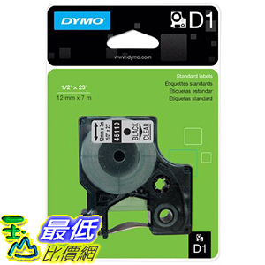 [美國直購] DYMO 45110 Standard D1 Self-Adhesive Polyester Tape for Label Makers 0.5inch x 23 標籤紙