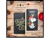 《SNOOPY史努比》Xiaomi 小米 Max 3 側掀式 保護套 手機套 皮套 書本套 手機保護套 手機皮套
