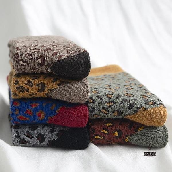 豹紋襪子女中筒襪秋冬羊毛堆堆襪加絨加厚保暖長襪【愛物及屋】