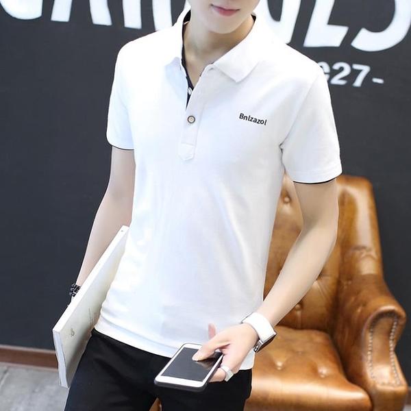短袖POLO衫 2021夏季新款短袖t恤男士潮流冰絲polo衫純棉有領體恤修身上衣服T 夢藝家