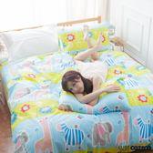 LUST寢具 【新生活eazy系列-晴空動物】雙人6X6.2-/床包/枕套/被套6X7尺組(四件)、台灣製