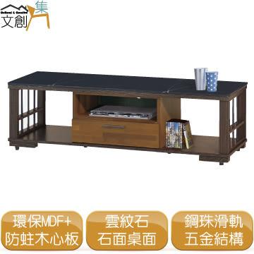 【綠家居】伊絲 時尚5尺雲紋石面長櫃/電視櫃