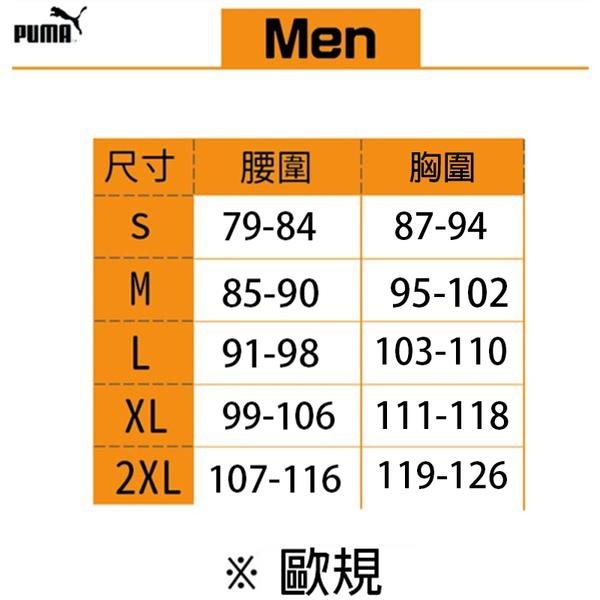 Puma 男 紅藍色 短袖 上衣 基本系列 棉質 短T 圓領衫 短袖T恤 58715906