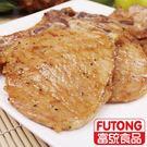 【富統食品】黑胡椒帶骨肉排 2片/150g/包 《11/30-12/13 買一送一》