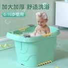 大號兒童沐浴桶寶寶浴盆嬰兒游泳桶加厚泡澡...