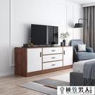 電視柜現代簡約仿實木小型北歐臥室地柜經濟型客廳簡易電視機柜子【極致男人】
