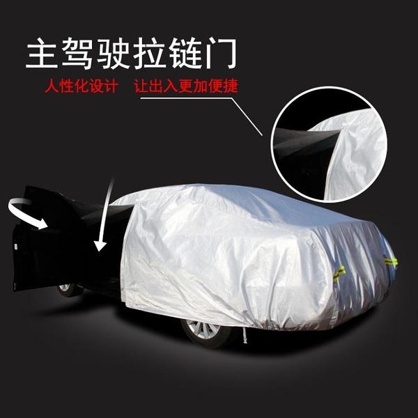 車載車罩 車載車罩 車載坐墊 奔馳GLC260L GLA200 GLE GLC300L 專