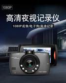 萬聖節狂歡 行車記錄器單鏡頭高清夜視無線360度全景24小時監控 桃園百貨