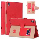 復古紋 手托插卡 華為 M6 10.8吋 2019 保護皮套 平板皮套 支架 多功能保護套 平板套 平板電腦皮套