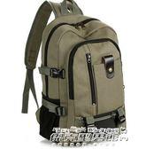 登山包 男士背包雙肩包男大容量旅行登山包多功能戶外出差必備旅游行李袋