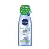 妮維雅涵氧控油淨白卸妝水200ml【愛買】