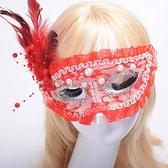 半臉威尼斯 珍珠面具 面具 面罩 威尼斯 花紋包布面具 眼罩 cosplay 表演 舞會【塔克】