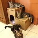 貓房子別墅瓦楞紙貓窩立式貓抓板窩磨爪器雙...