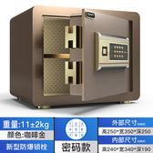 保險櫃保險箱家用小型全鋼 指紋密碼辦公保險柜防盜床頭 迷你保管箱  新款防撬保管箱入衣柜