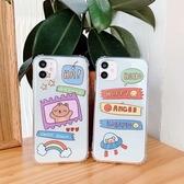 蘋果 iPhone11 Pro Max XR iPhoneXS Max SE 2020 iPhone8 蘋果手機殼 小熊貼圖 手機殼