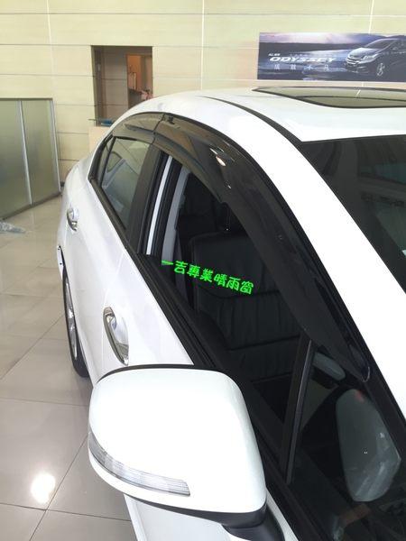 【一吉】Civic九代 K14 (前兩窗) 正日本無限樣式 晴雨窗 / civic9晴雨窗 mugen晴雨窗 無限晴雨窗