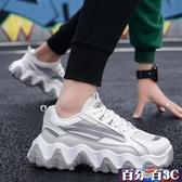 2020新款夏季透氣男鞋韓版潮流運動鞋休閒鞋百搭網面老爹潮鞋春季 百分百