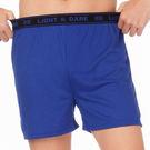 【LIGHT & DARK】時尚織帶機能舒適平口褲-藍色★黑藍織帶★