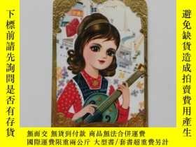二手書博民逛書店年歷片罕見1979Y319155
