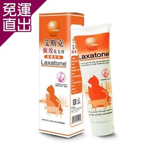 Laxatone艾斯克 化毛膏 原味麥芽口味70G x 2入【免運直出】
