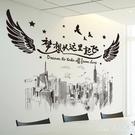 高中小學教室班級布置文化墻貼裝飾畫勵志貼紙黑板報標語初中高中 JY9049【pink中大尺碼】