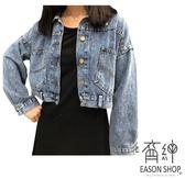 EASON SHOP(GU9640)韓版個性水洗丹寧多口袋後背下襬排釦短版長袖牛仔外套夾克女上衣服寬鬆顯瘦藍色