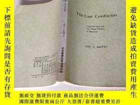 二手書博民逛書店The罕見Last ConfucianY32721 Denis