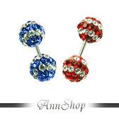 【滿鑽雙球白鋼耳環‧316L鋼】圓形球狀藍紅鑽飾品